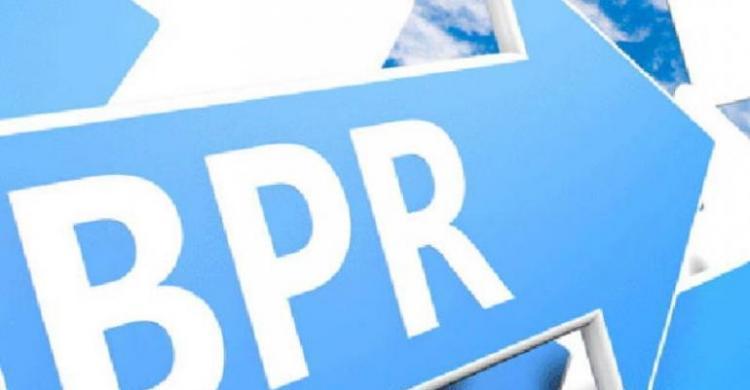 Bagaimana Eksistensi Bank Perkreditan Rakyat (BPR) di Era Industri 4.0?