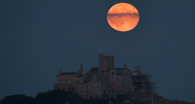 Strawberry Moon (Foto: Google)