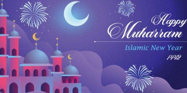 10+ Kata-Kata dan Ucapan Tahun Baru Islam 1442 Hijriyah Yang Bisa Dibagikan ke Medsos