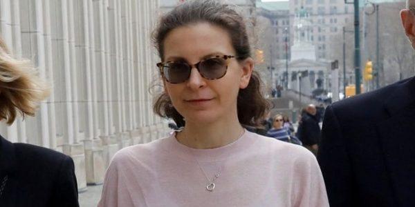 Clare Bronfman (BBC/Reuters)