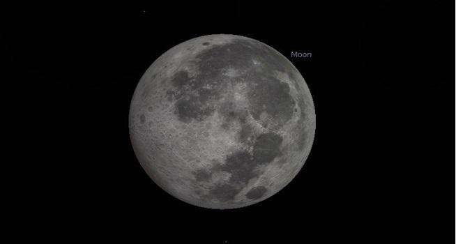 Bulan (Foto: BMKG)