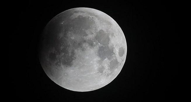 Bulan (Foto: BBC/PA Media)